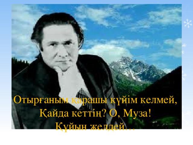 Жас кезі www.ZHARAR.com