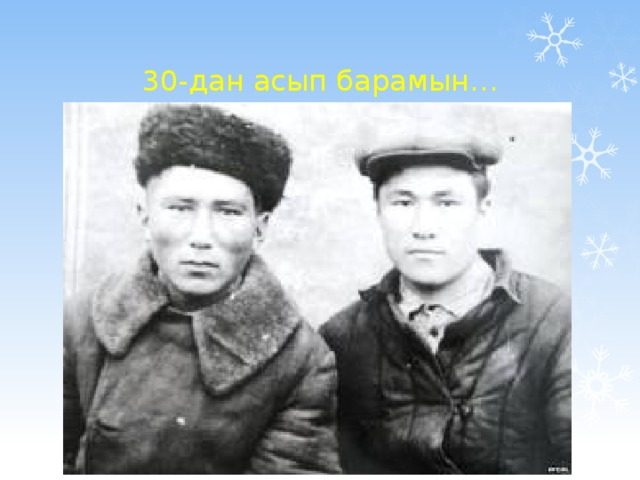 М.Мақатаевтың мұражайы..