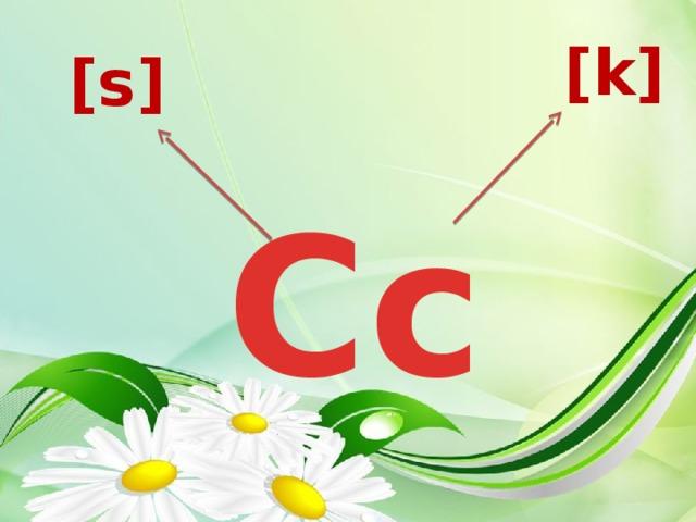 [k] [s] Cc