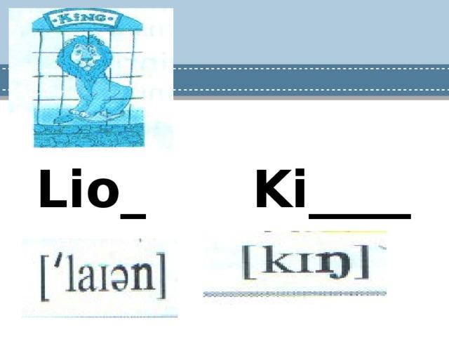 Lio_ Ki____