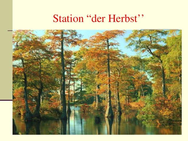 """Station """"der Herbst''"""