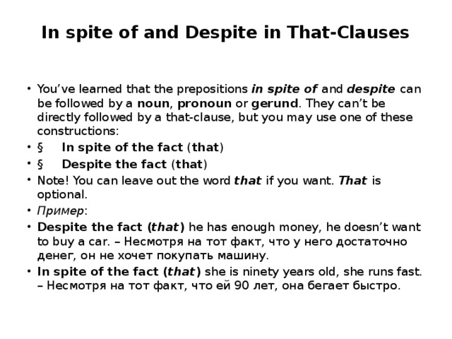 In spite of and Despite in That-Clauses