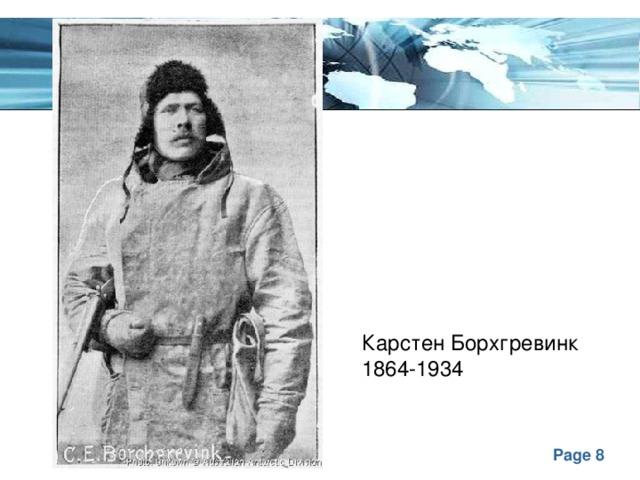 Карстен Борхгревинк 1864-1934