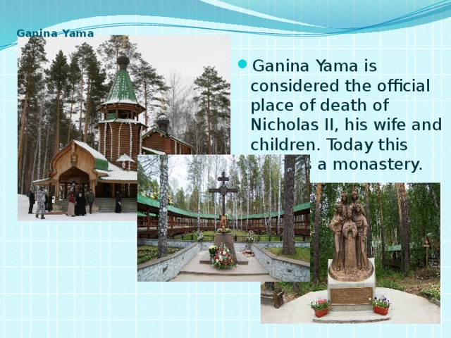 Ganina Yama