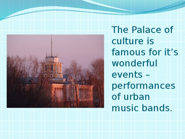 The Palace of culture is famous for it's wonderful events –performances of urban music bands.