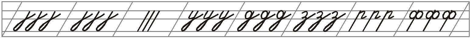 тема звуко буквенный разбор слова урок в 3 классе