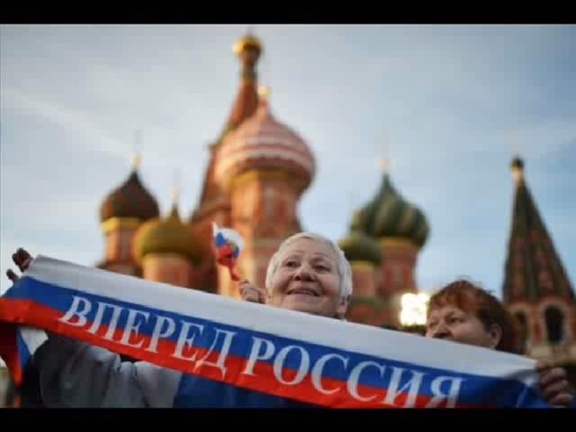 Песня «Россия!»