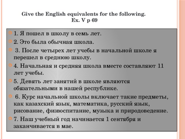 Give the English equivalents for the following. Ex. V p 69