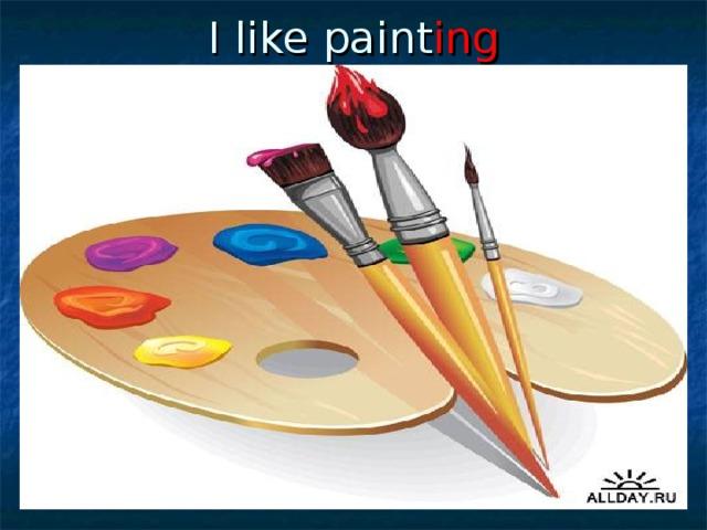I like paint ing