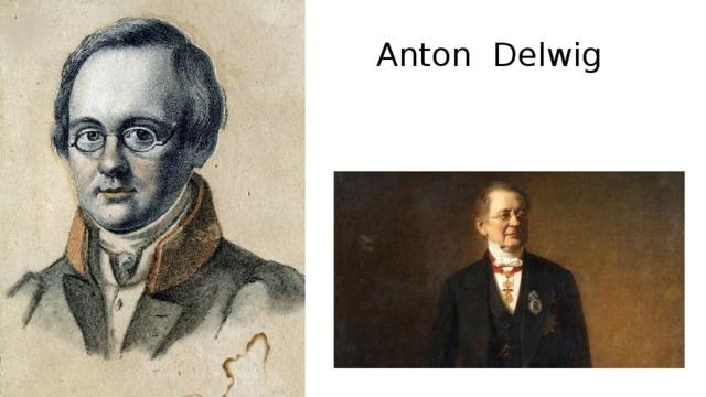 Anton Delwig