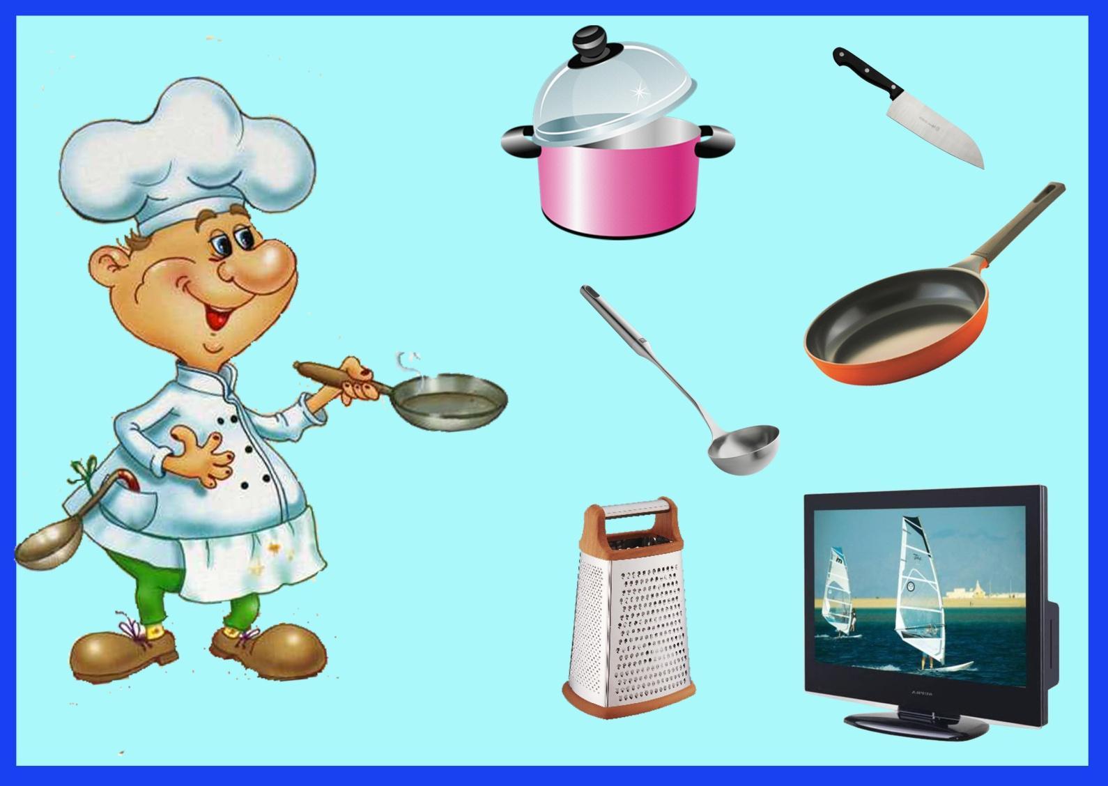 Картинки повар для детей дошкольного возраста