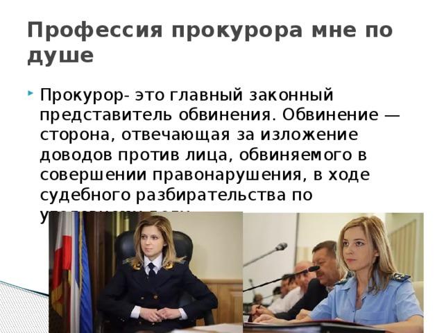 Законодательство выкуп земли ставрополь 2018