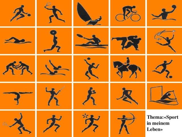 2 Thema :« Sport in meinem Leben »