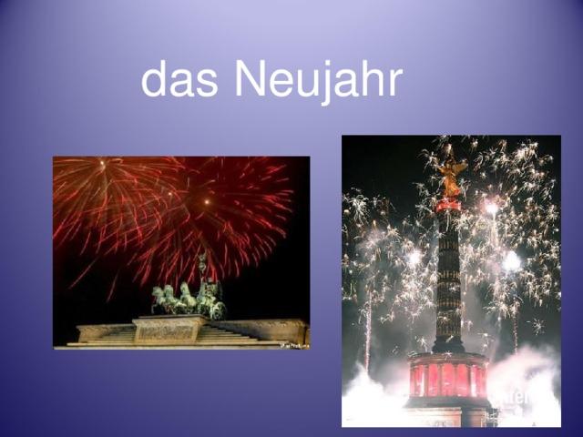 das Neujahr