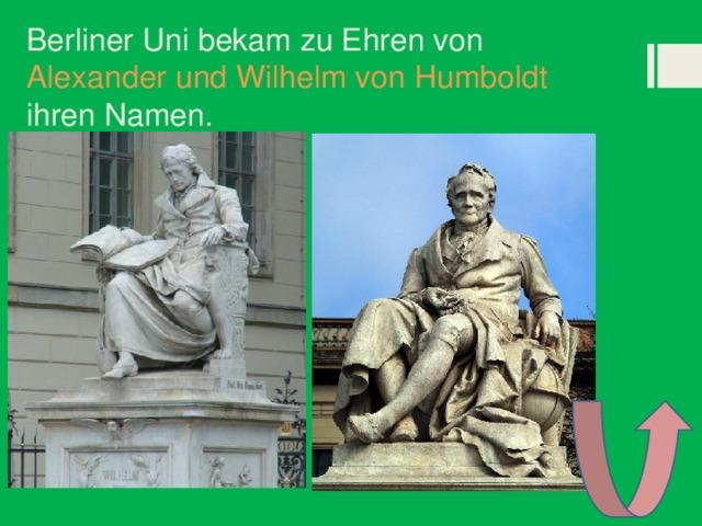 Berliner Uni bekam zu Ehren von Alexander und Wilhelm von Humboldt ihren Namen.