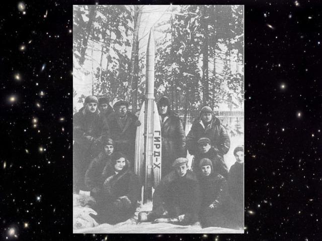 Первые советские ракеты ГИРД-09 и ГИРД-10