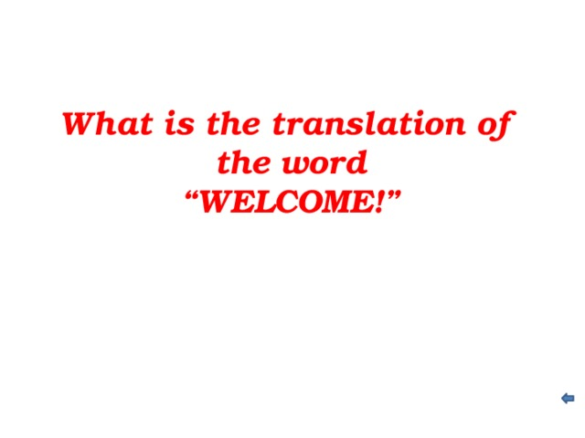"""What is the translation of the word """" WELCOME!"""""""
