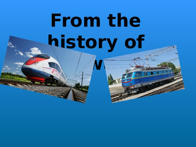 From the history of railways