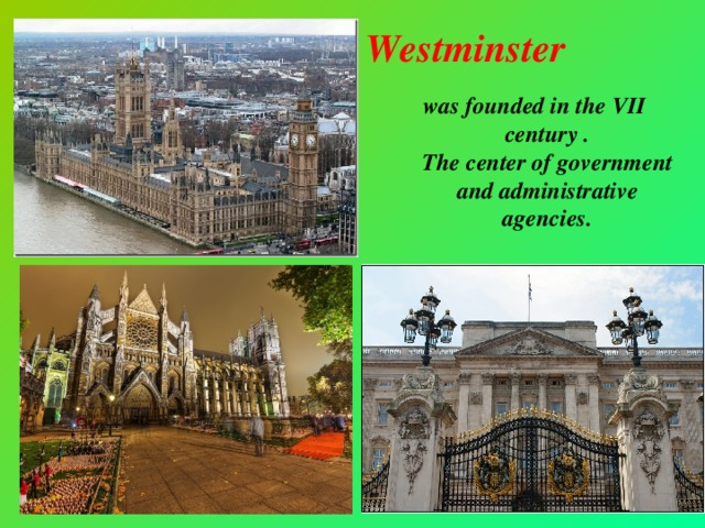 Westminster was founded in the VII century .  The center of government and administrative agencies.