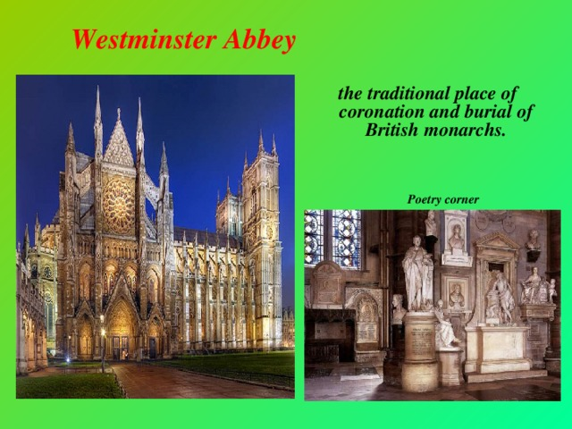 Westminster Abbey  the traditional place of coronation and burial of British monarchs. Poetry corner