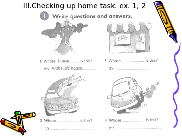 III.Checking up home task: ex. 1, 2