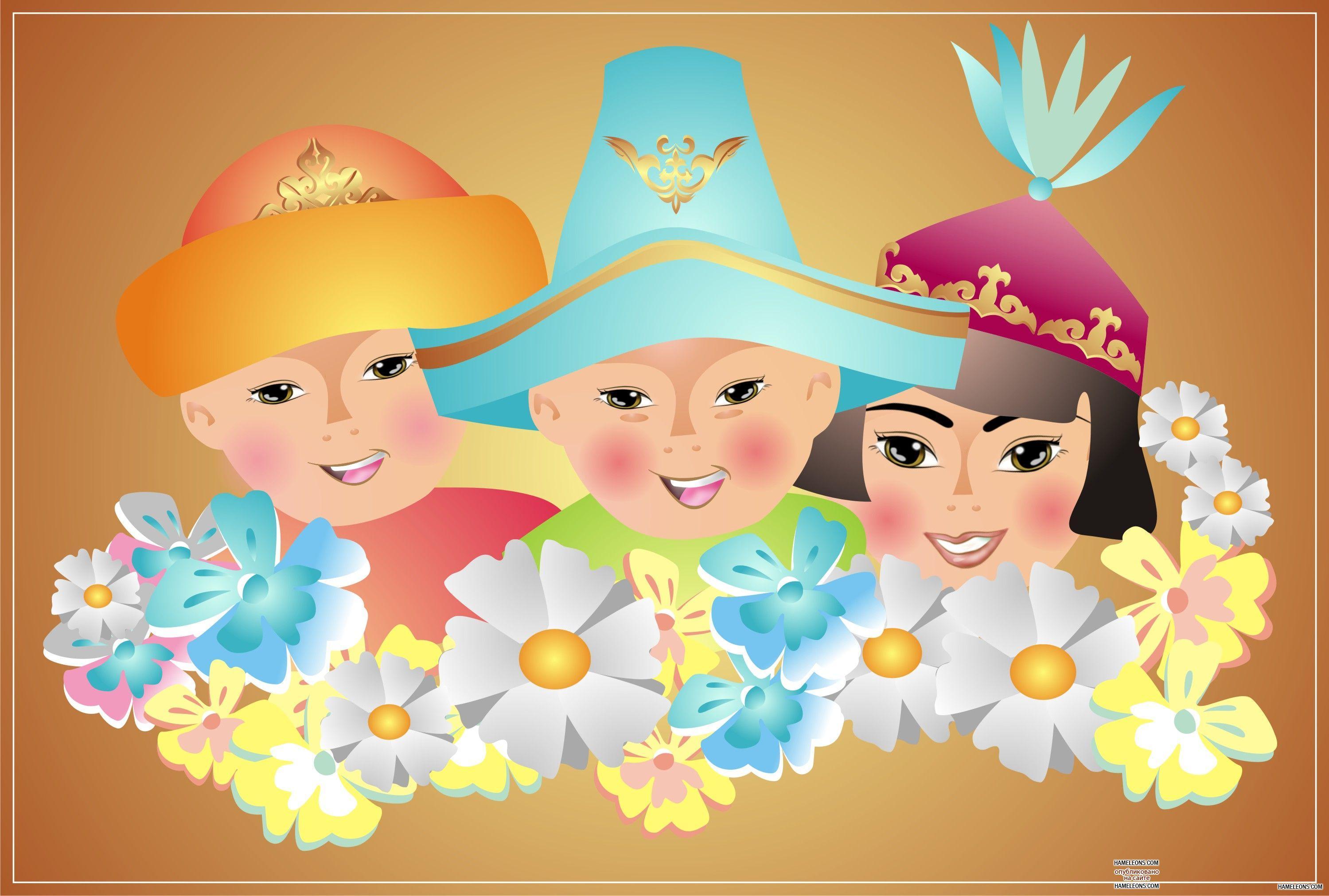 Дети казахские рисунок, дню