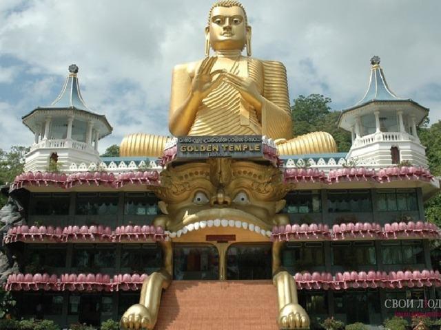 Ученики кремировали его тело, а прах был развезен ими по разным сторонам света и заключен в специальные сооружения – ступы. Рассказывают о том, что один из учеников извлек из погребального костра зуб Будды и хранил его как бесценную реликвию. В VI в. на острове Шри-Ланка был выстроен храм, который сегодня так и называется «Храм Зуба Будды».