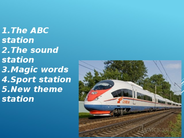 1.The ABC station 2.The sound station 3.Magic words 4.Sport station 5.New theme station