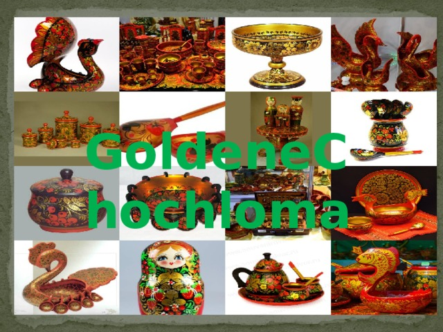 GoldeneChochloma
