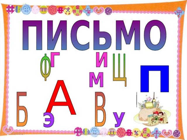 02/09/17 http://aida.ucoz.ru