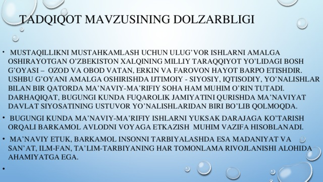 Tadqiqot MAVZUSINING DOLZARBLIGI