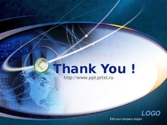 Thank You ! http://www.ppt.prtxt.ru Edit your company slogan