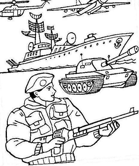 День воинской славы россии картинки раскраски