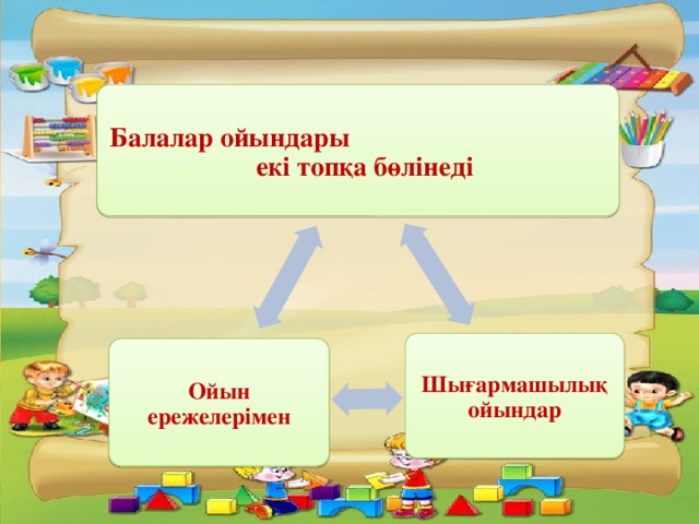 Онлайн-ойын автоматтары sl-o-pol