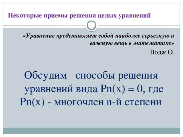 Уравнения при решении олимпиадных задач решение задачи с1 по химии
