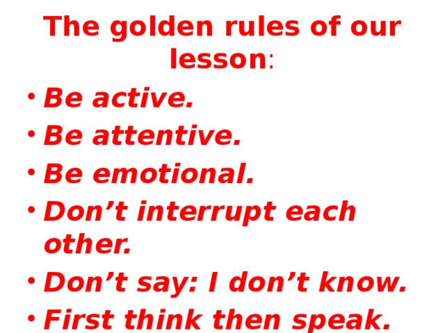 The golden rules of our lesson :