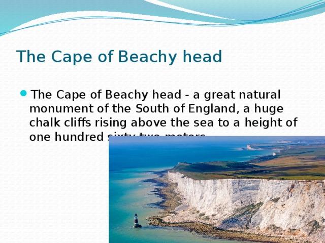 The Cape of Beachy head