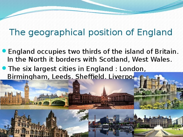 The geographical position of England