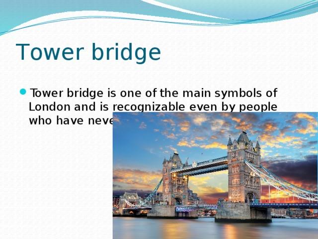 Тower bridge
