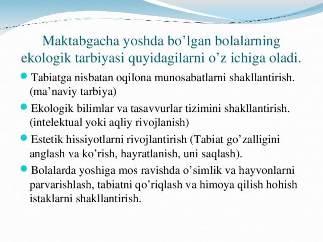 Maktabgacha yoshda bo'lgan bolalarning ekologik tarbiyasi quyidagilarni o'z ichiga oladi.