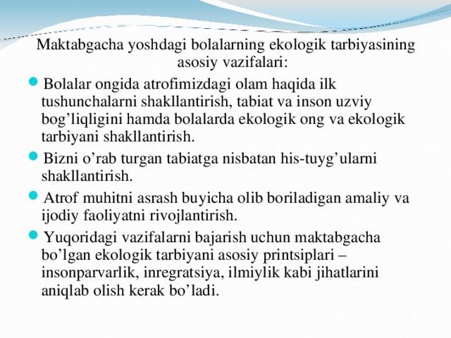 Maktabgacha yoshdagi bolalarning ekologik tarbiyasining asosiy vazifalari: