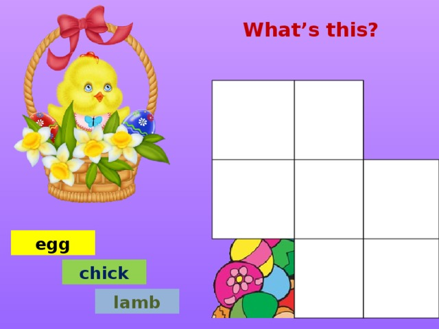 What's this? egg chick lamb