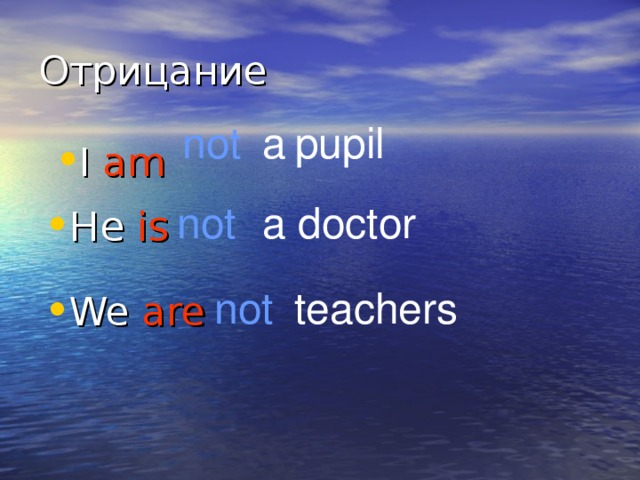 a   pupil not I am a doctor not He is teachers not