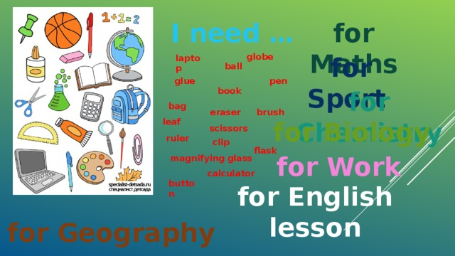 for Maths I need … for Sport globe laptop ball pen glue for Chemistry book bag leaf eraser brush for Biology scissors ruler clip flask for Work magnifying glass calculator button for English lesson for Geography
