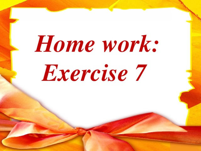 Home work: Exercise 7