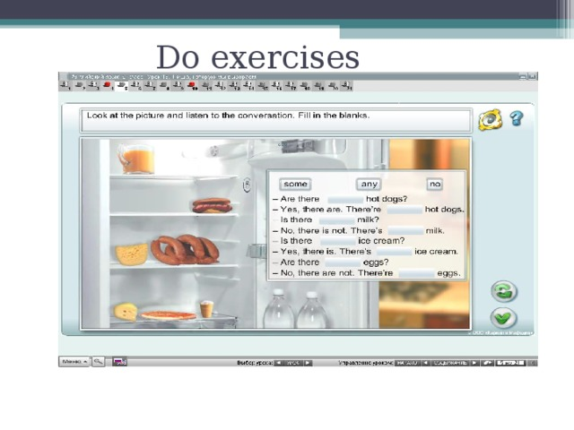 Do exercises