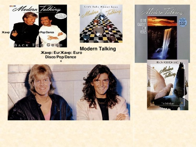 Жанр: Euro Disco/Pop/Dance    Жанр: Euro Disco     Жанр: EurЖанр: Euro Disco/Pop/Dance  o Modern Talking Жанр: EurЖанр: Euro Disco/Pop/Dance  o