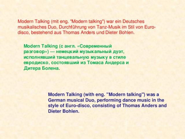 Modern Talking (mit eng.