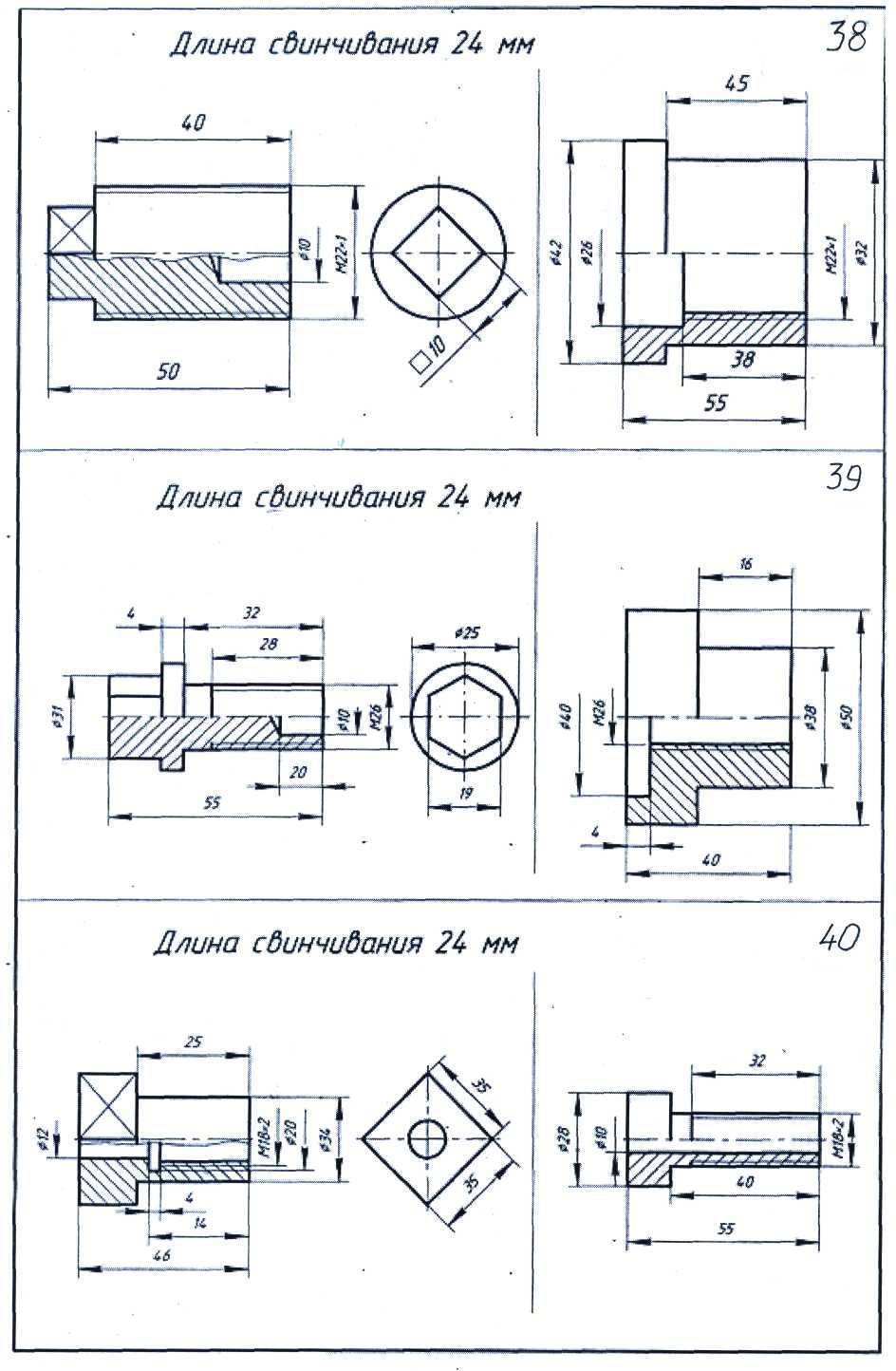 Контрольная работа по инженерной графике модель заработать онлайн еманжелинск