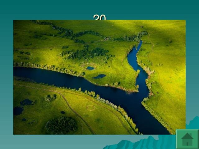 Как называется река, впадающая в другую реку?